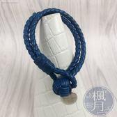 BRAND楓月 BOTTEGA VENETA BV 深藍 雙圈 編織手環