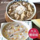 【旭家蒟蒻】好食光-香菇肉羹蒟蒻春雨x3...