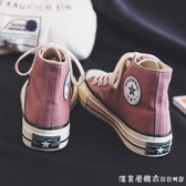 潮鞋高幫帆布鞋女鞋韓版百搭ulzzang新款2020年夏季布鞋小白板鞋