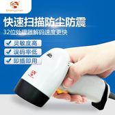 掃碼機 快遞專用掃描槍 有線USB掃描器超市巴槍 WE2801【東京衣社】