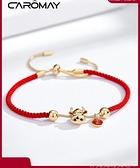 CAROMAY設計師款本命年生肖牛紅繩手鍊女編織紅手繩閨蜜情侶手飾 貝芙莉