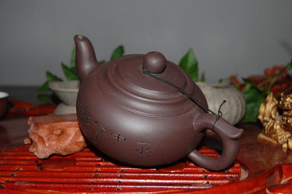 400毫升宜興正品原礦黃龍山紫泥 茶壺
