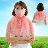 夏天透氣騎車遮陽防風遮臉時尚女士護頸防曬口罩披肩雪紡蕾絲 moon衣櫥
