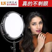 利帥 VR-1200 led攝影補光燈大功率影視攝像燈采訪人像視頻電影燈【潮男街】