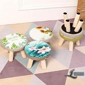 沙發凳布藝小凳子家用矮凳實木客廳圓凳換鞋小板凳【邻家小鎮】