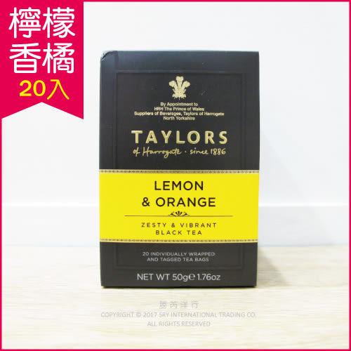 【英國泰勒茶Taylors】檸檬香橘茶 20包/盒(紅茶/錫蘭茶/早餐茶/大吉嶺茶/鮮奶茶/阿薩姆茶)