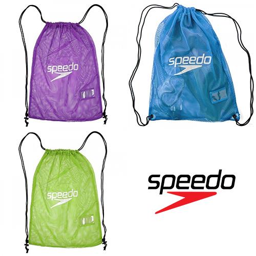 [陽光樂活]SPEEDO 束口網袋 背袋 Equip Mesh Bag 藍/紫/綠 SD807407____ (三色可選)