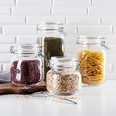 玻璃瓶食品儲物罐子廚房透明瓶密封罐不銹鋼卡扣【千尋之旅】