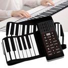 傳揚 攜帶型88鍵高音質手捲電子琴 (I...