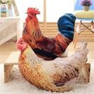 仿真老母雞抱枕公仔大公雞玩偶靠墊惡搞娃娃創意毛絨玩具生日禮物「時尚彩紅屋」