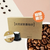 Nespresso 膠囊機相容 Belamolly 經典義式 咖啡膠囊 量販包50入 (BM-04L)