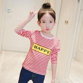 兒童打底衫秋裝新款童裝女寶寶上衣大童純棉秋長袖女童t恤 艾美時尚衣櫥