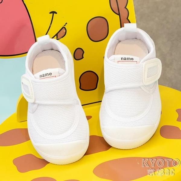 寶寶小白鞋男童女童兒童帆布鞋透氣演出鞋防滑軟底秋幼兒園室 【快速出貨】