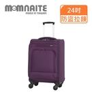【MOM JAPAN】NAITE系列 24吋 台灣製防盜拉鍊 行李箱/拉鍊行李箱(5002-紫色)