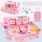 挺逗芭比娃娃套裝房子城堡公主小伶玩具女孩兒童生日禮物3-7歲10【快速出貨】