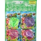 超大吹氣泡泡球 圓形魔術泡泡球 直徑75cm/一袋6個入(促60) 首-BB6142C-CS85672-出清商品-