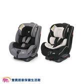 奇哥 Joie Stages 雙向汽座 安全汽座 0-7歲 安全座椅 汽車座椅 黑/灰 (兩色可選)
