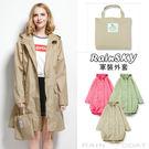 【RainSky】軍裝外套(卡其色) -雨衣/風衣/大衣