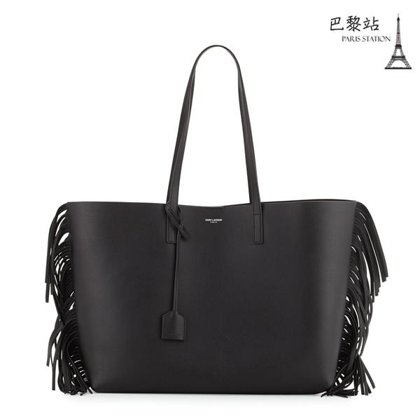 【巴黎站二手名牌專賣店】*現貨*YSL 真品*黑色流蘇造型肩背包 購物包