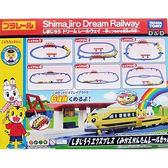 《 TAKARA TOMY 》可愛巧虎百變火車組╭★ JOYBUS玩具百貨