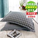 台灣製精梳棉 韓系鋪棉枕頭套(多款任選)