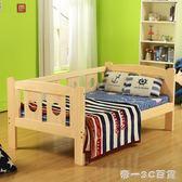 兒童床男孩帶護欄女孩實木童床1.2米單人床嬰兒鬆木公主床1.5小床【帝一3C旗艦】IGO