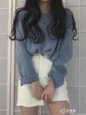 打底衫 長袖套頭針織衫女秋季新款韓版薄款V領寬松外穿慵懶風毛衣女 伊芙莎