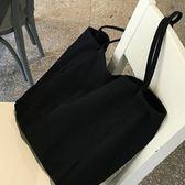 大容量韓國經典百搭純色空白帆布包