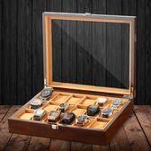 米蘭茜木質制玻璃手錶盒首飾品手錶收納盒子展示盒箱子18只裝 WD 聖誕節快樂購