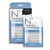 Neogence霓淨思 跑趴超貼妝保濕面膜4片【康是美】