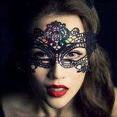 誘惑蕾絲眼罩 變裝眼罩 性感眼罩 格雷眼罩【490免運,滿千86折】