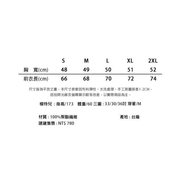MIZUNO 男排球短袖T恤(慢跑 美津濃 免運 短T≡體院≡