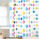 新款防水浴簾(繽紛斑點)