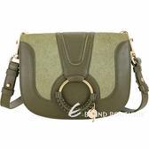 SEE BY CHLOE HANA 小款 編織金屬圈馬毛拼接手拿/肩背包(墨綠色) 1840372-C9