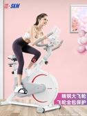 動感單車女家用跑步鍛煉健身車健身房器材腳踏室內運動自行車CY『小淇嚴選』