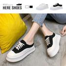 [Here Shoes]5cm休閒鞋 休閒復古百搭 厚底綁帶圓頭半包鞋 懶人鞋 穆勒鞋-KW2135