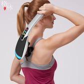充電海豚按摩棒電動頸椎按摩器頸部腰部按摩捶多功能全身