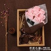 生日禮物女生閨蜜實用驚喜創意送媽媽給最好的香皂花束禮盒母親節 ◣怦然心動◥