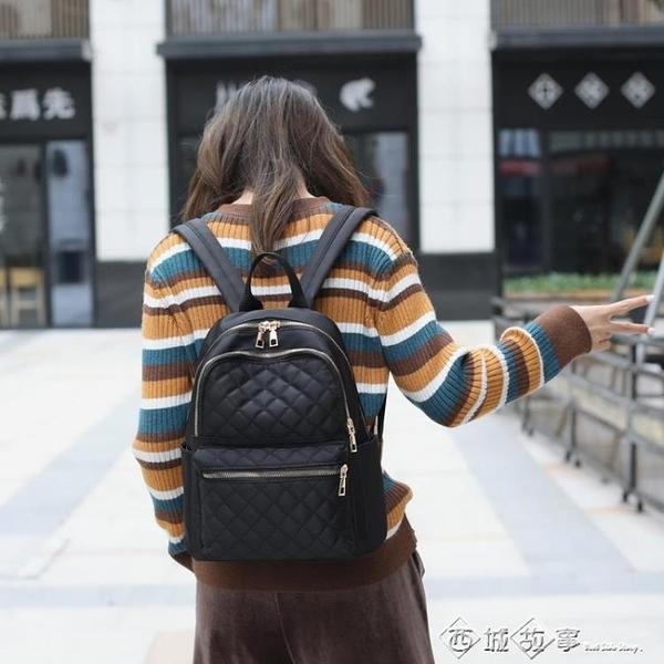 牛津布雙肩包女2020新款潮韓版時尚百搭休閒旅行帆布小背包女包包 西城故事
