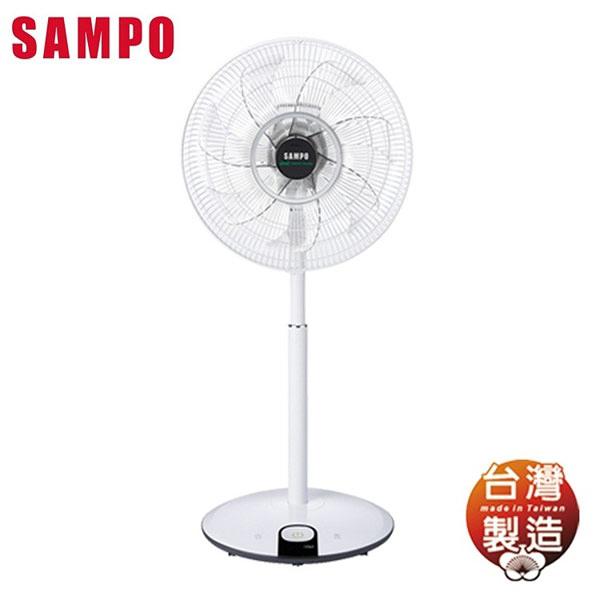 【SAMPO聲寶】14吋微電腦DC節能立扇 SK-FP14DR