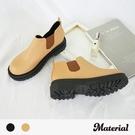 短鞋 大頭厚底側U短靴 MA女鞋 T1893