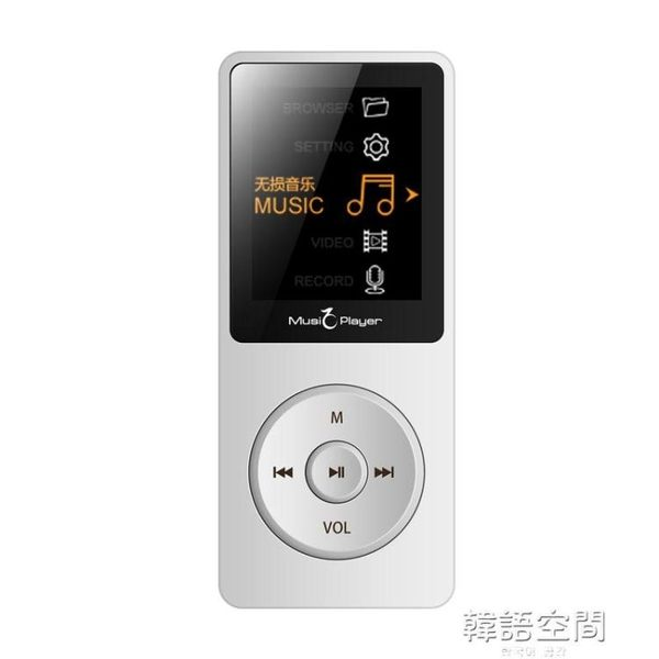 mp3 mp4音樂播放機 迷你學生隨身聽英語聽力插卡外放運動 韓語空間