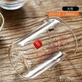 玻璃量杯-家用帶刻度標準耐高溫兒童玻璃小號牛奶計量杯