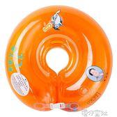 嬰兒游泳圈 脖圈 新生兒寶寶浮圈兒童游泳圈0-12個月頸圈 港仔會社