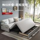 折疊沙發床兩用實木客廳小戶型多功能沙發床儲物可折疊1.5米雙人 moon衣櫥YJT