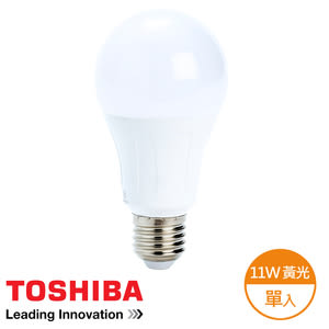 日本 TOSHIBA 東芝照明 11W LED廣角球泡型燈泡 燈泡色