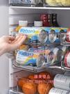 雙層飲料冰箱收納盒廚房啤酒飲料儲物盒冰箱易拉罐收納架【匯美優品】