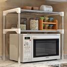 微波爐置物架 廚房置物架落地多層收納架家用台面微波爐層架水槽收納架調料架子YTL 年終鉅惠