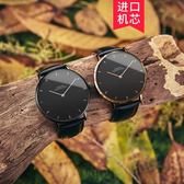 手錶 物理公式雷炫手錶男潮防水時尚新款學生簡約韓版潮流男表【快速出貨】