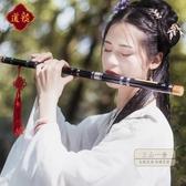 木笛 成人零基礎笛子E調樂器G兒童F調初學D準專業精制橫笛古風竹笛-快速出貨JY
